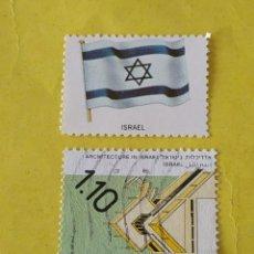 Sellos: ISRAEL (I) - 1 SELLO CIRCULADO. Lote 205600165