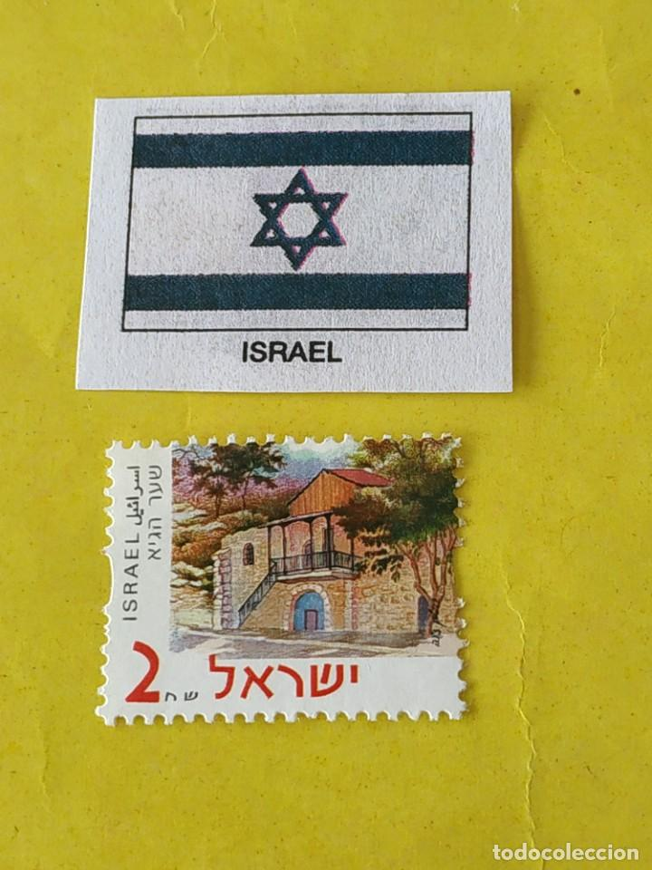ISRAEL (J) - 1 SELLO CIRCULADO (Sellos - Extranjero - Asia - Israel)