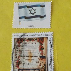 Sellos: ISRAEL (K) - 1 SELLO CIRCULADO. Lote 205600298