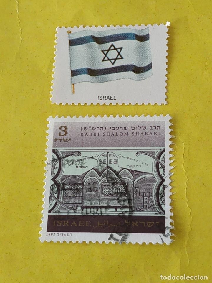 ISRAEL (L) - 1 SELLO CIRCULADO (Sellos - Extranjero - Asia - Israel)