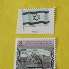 Sellos: ISRAEL (L) - 1 SELLO CIRCULADO. Lote 205600371