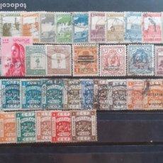 Sellos: PALESTINA. 36 SELLOS. Lote 205737306