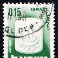 Sellos: ISRAEL // YVERT 278 // 1965-67 ... USADO. Lote 205820420