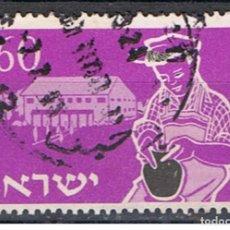 Sellos: ISRAEL // YVERT 90 // 1955 ... USADO. Lote 205821710