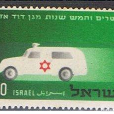 Sellos: ISRAEL // YVERT 96 // 1955 ... USADO. Lote 205821915