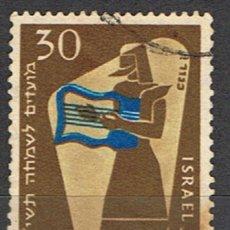 Sellos: ISRAEL // YVERT 113 // 1956 ... USADO. Lote 205822238