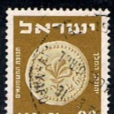 Sellos: ISRAEL // YVERT 72 // 1954 ... USADO. Lote 205822611
