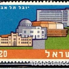Sellos: ISRAEL // YVERT 151 // 1959 ... USADO. Lote 205823407