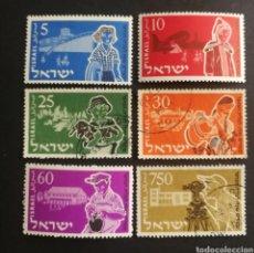 Sellos: ISRAEL, N°86/91 USADA (FOTOGRAFÍA REAL). Lote 205876270