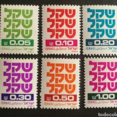 Sellos: ISRAEL, N°829/34 MNH, 1980 (FOTOGRAFÍA REAL). Lote 205876488