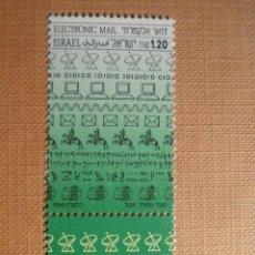 Sellos: SELLO ISRAEL - YVERT 1115 - AÑO 1990 - CORREO ELECTRÓNICO - CON TAB - NUEVO ** NIS 122. Lote 206189368