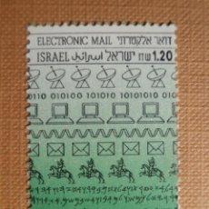 Sellos: SELLO ISRAEL - YVERT 1115 - AÑO 1990 - CORREO ELECTRÓNICO - SIN TAB - NUEVO ** NIS 122. Lote 206189378