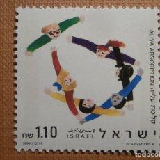 Sellos: SELLO ISRAEL - YVERT 1114 - AÑO 1990 - INTEGRACIÓN INMIGRANTES - SIN TAB - NUEVO ** NIS 121. Lote 206189451