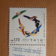Sellos: SELLO ISRAEL - YVERT 1114 - AÑO 1990 - INTEGRACIÓN INMIGRANTES - CONN TAB - NUEVO ** NIS 121. Lote 206189468