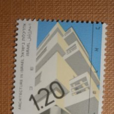 Sellos: SELLO ISRAEL - YVERT 1119 - AÑO 1990 - ARQUITECTURA 1,20 - SIN TAB - NUEVO *** NIS 100. Lote 206189526