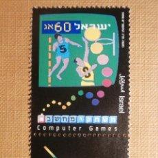 Sellos: SELLO ISRAEL - YVERT 1121 - AÑO 1990 - JUEGOS ORDENADOR - CON TAB - NUEVO *** NIS 115. Lote 206189597