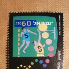 Sellos: SELLO ISRAEL - YVERT 1121 - AÑO 1990 - JUEGOS ORDENADOR - SIN TAB - NUEVO *** NIS 115. Lote 206189600