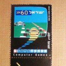 Sellos: SELLO ISRAEL - YVERT 1123 - AÑO 1990 - JUEGOS ORDENADOR - CON TAB - NUEVO *** NIS 117. Lote 206189622