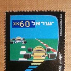 Sellos: SELLO ISRAEL - YVERT 1123 - AÑO 1990 - JUEGOS ORDENADOR - SIN TAB - NUEVO *** NIS 117. Lote 206189631