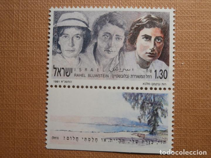 SELLO ISRAEL YVERT 1126 - AÑO 1991 - MUJERES CÉLEBRES, RAHEL BLUWSTEIN - CON TAB - NUEVO *** NIS 123 (Sellos - Extranjero - Asia - Israel)