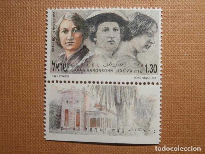 SELLO ISRAEL YVERT 1127 - AÑO 1991 - MUJERES CÉLEBRES, SARAH AARONSOHN - CON TAB - NUEVO *** NIS 125 (Sellos - Extranjero - Asia - Israel)