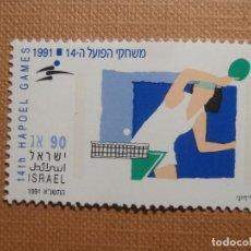 Sellos: SELLO ISRAEL YVERT 1133 - AÑO 1991 - TABLE TENNIS, HAPOEL GAMES - SIN TAB - NUEVO *** NIS 128. Lote 206296765