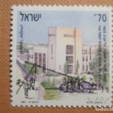 Sellos: SELLO ISRAEL YVERT 1136 - AÑO 1991 - THE FIRST POWER STATION, TEL - AVIV 1923 - SIN TAB - NUEVO ***. Lote 206296817
