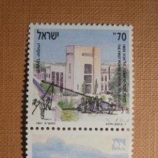 Sellos: SELLO ISRAEL YVERT 1136 - AÑO 1991 - THE FIRST POWER STATION, TEL - AVIV 1923 - CON TAB - NUEVO ***. Lote 206296831