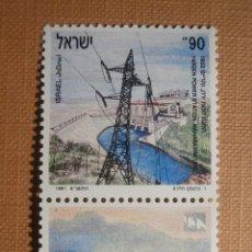 Sellos: SELLO ISRAEL YVERT 1137 - AÑO 1991 - YARDEN HYDROELECTRIC STATION, NAHARAYIM 1 - CON TAB - NUEVO ***. Lote 206296840