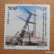 Sellos: SELLO ISRAEL YVERT 1138 - AÑO 1991 - RUTENBERG POWER STATION, ASHQELON 1991 - SIN TAB - NUEVO ***. Lote 206296863