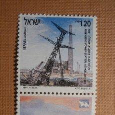 Sellos: SELLO ISRAEL YVERT 1138 - AÑO 1991 - RUTENBERG POWER STATION, ASHQELON 1991 - CON TAB - NUEVO ***. Lote 206296886