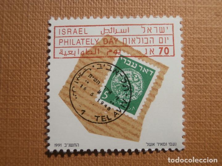 SELLO ISRAEL YVERT 1147 - AÑO 1991 - PHILATELY DAY - SIN TAB - NUEVO *** (Sellos - Extranjero - Asia - Israel)
