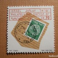 Sellos: SELLO ISRAEL YVERT 1147 - AÑO 1991 - PHILATELY DAY - SIN TAB - NUEVO ***. Lote 206297201