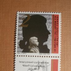 Sellos: SELLO ISRAEL YVERT 1148 - AÑO 1991 - INTERNATIONAL YEAR OF MOZART - CON TAB - NUEVO ***. Lote 206297228