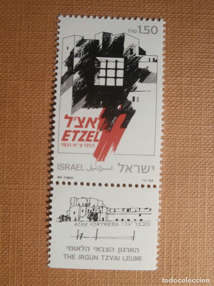 SELLO ISRAEL YVERT 1149 - AÑO 1991 - ETZEL 1931- CON TAB - NUEVO *** (Sellos - Extranjero - Asia - Israel)