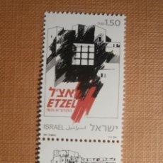 Sellos: SELLO ISRAEL YVERT 1149 - AÑO 1991 - ETZEL 1931- CON TAB - NUEVO ***. Lote 206297246