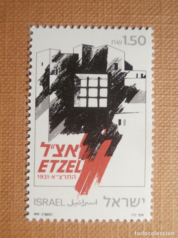 SELLO ISRAEL YVERT 1149 - AÑO 1991 - ETZEL 1931- SIN TAB - NUEVO *** (Sellos - Extranjero - Asia - Israel)