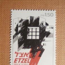 Sellos: SELLO ISRAEL YVERT 1149 - AÑO 1991 - ETZEL 1931- SIN TAB - NUEVO ***. Lote 206297253