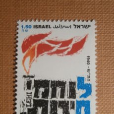 Sellos: SELLO ISRAEL YVERT 1150 - AÑO 1991 - 51ST ANNIVERSARY LEHI RESISTANCE ORGANISAT- SIN TAB - NUEVO ***. Lote 206297292