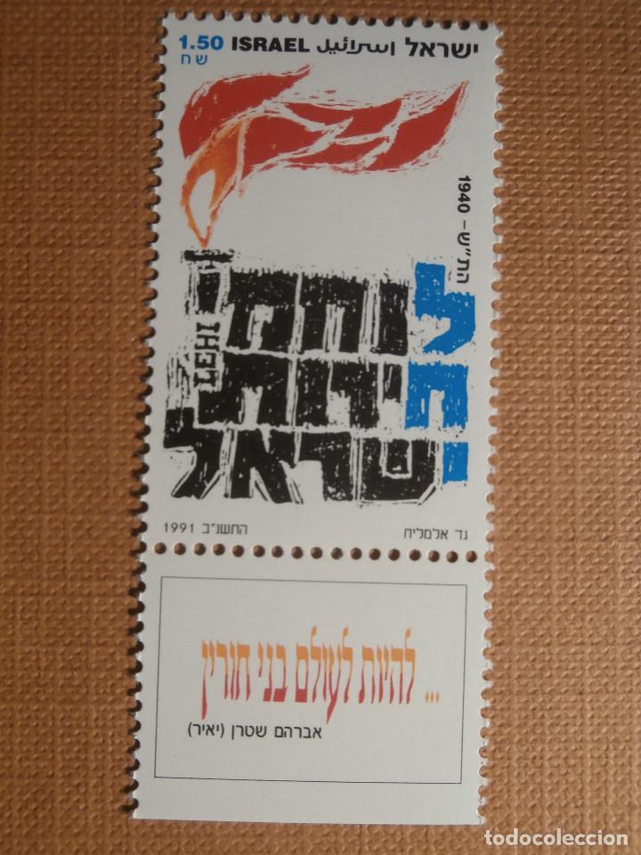 SELLO ISRAEL YVERT 1150 - AÑO 1991 - 51ST ANNIVERSARY LEHI RESISTANCE ORGANISAT- CON TAB - NUEVO *** (Sellos - Extranjero - Asia - Israel)
