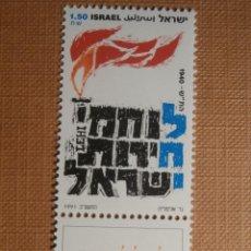 Sellos: SELLO ISRAEL YVERT 1150 - AÑO 1991 - 51ST ANNIVERSARY LEHI RESISTANCE ORGANISAT- CON TAB - NUEVO ***. Lote 206297330