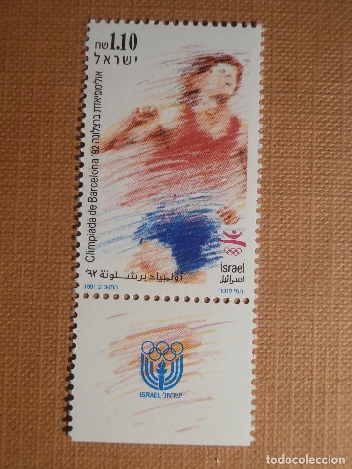 SELLO ISRAEL YVERT 1151 - AÑO 1991 - THE OLYMPIC SYMBOL AND A JUMPING FIGURE - CON TAB - NUEVO *** (Sellos - Extranjero - Asia - Israel)