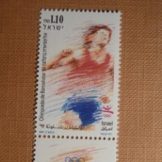 Sellos: SELLO ISRAEL YVERT 1151 - AÑO 1991 - THE OLYMPIC SYMBOL AND A JUMPING FIGURE - CON TAB - NUEVO ***. Lote 206297356