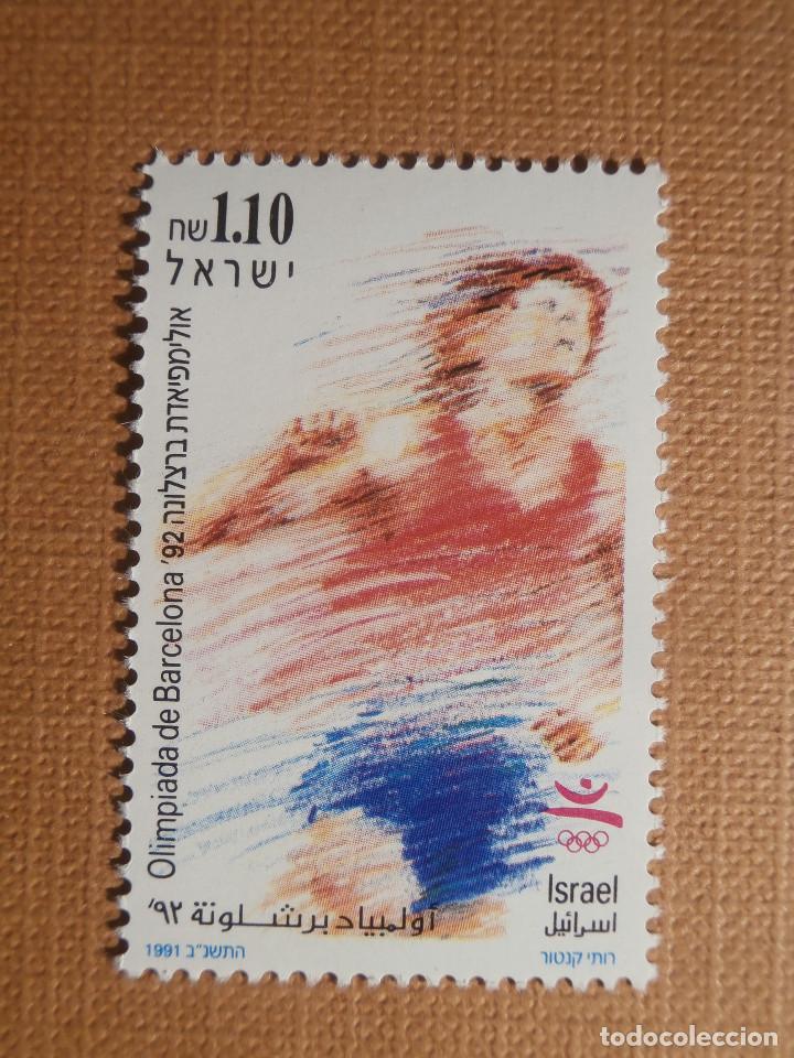 SELLO ISRAEL YVERT 1151 - AÑO 1991 - THE OLYMPIC SYMBOL AND A JUMPING FIGURE - SIN TAB - NUEVO *** (Sellos - Extranjero - Asia - Israel)