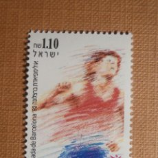 Sellos: SELLO ISRAEL YVERT 1151 - AÑO 1991 - THE OLYMPIC SYMBOL AND A JUMPING FIGURE - SIN TAB - NUEVO ***. Lote 206297361