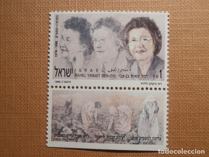 SELLO ISRAEL YVERT 1152 - AÑO 1991 - RACHEL YANAIT BEN - ZVI (1886-1979) - CON TAB - NUEVO *** (Sellos - Extranjero - Asia - Israel)