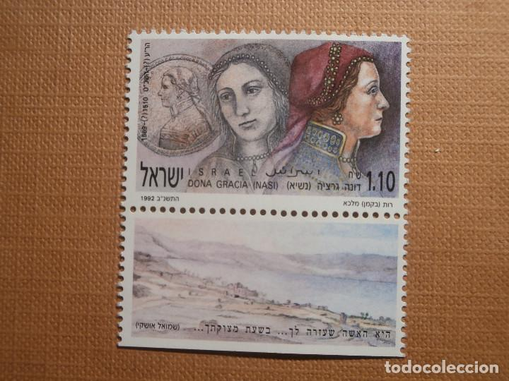 SELLO ISRAEL YVERT 1153 - AÑO 1991 - DONA GRACIA NASI (1510-1569) - CON TAB - NUEVO *** (Sellos - Extranjero - Asia - Israel)