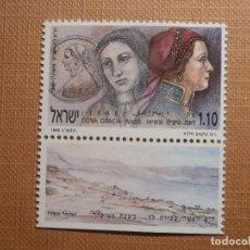 Sellos: SELLO ISRAEL YVERT 1153 - AÑO 1991 - DONA GRACIA NASI (1510-1569) - CON TAB - NUEVO ***. Lote 254844230