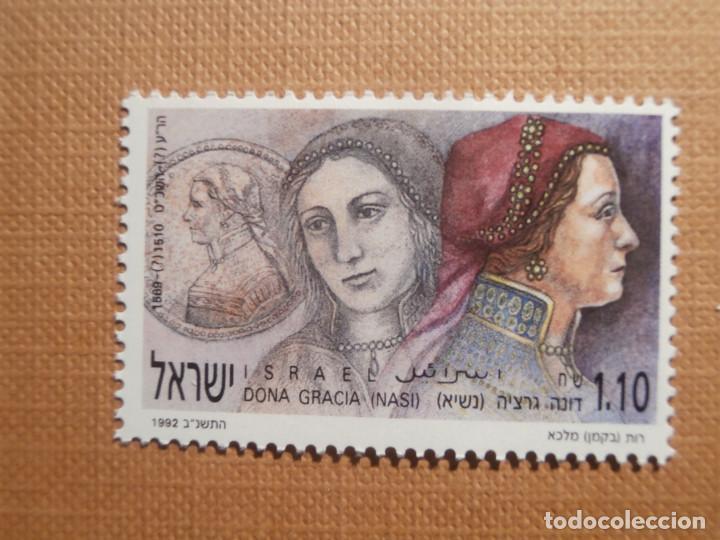 SELLO ISRAEL YVERT 1153 - AÑO 1991 - DONA GRACIA NASI (1510-1569) - SIN TAB - NUEVO *** (Sellos - Extranjero - Asia - Israel)
