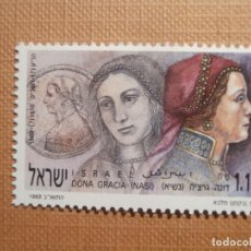 Sellos: SELLO ISRAEL YVERT 1153 - AÑO 1991 - DONA GRACIA NASI (1510-1569) - SIN TAB - NUEVO ***. Lote 206297442